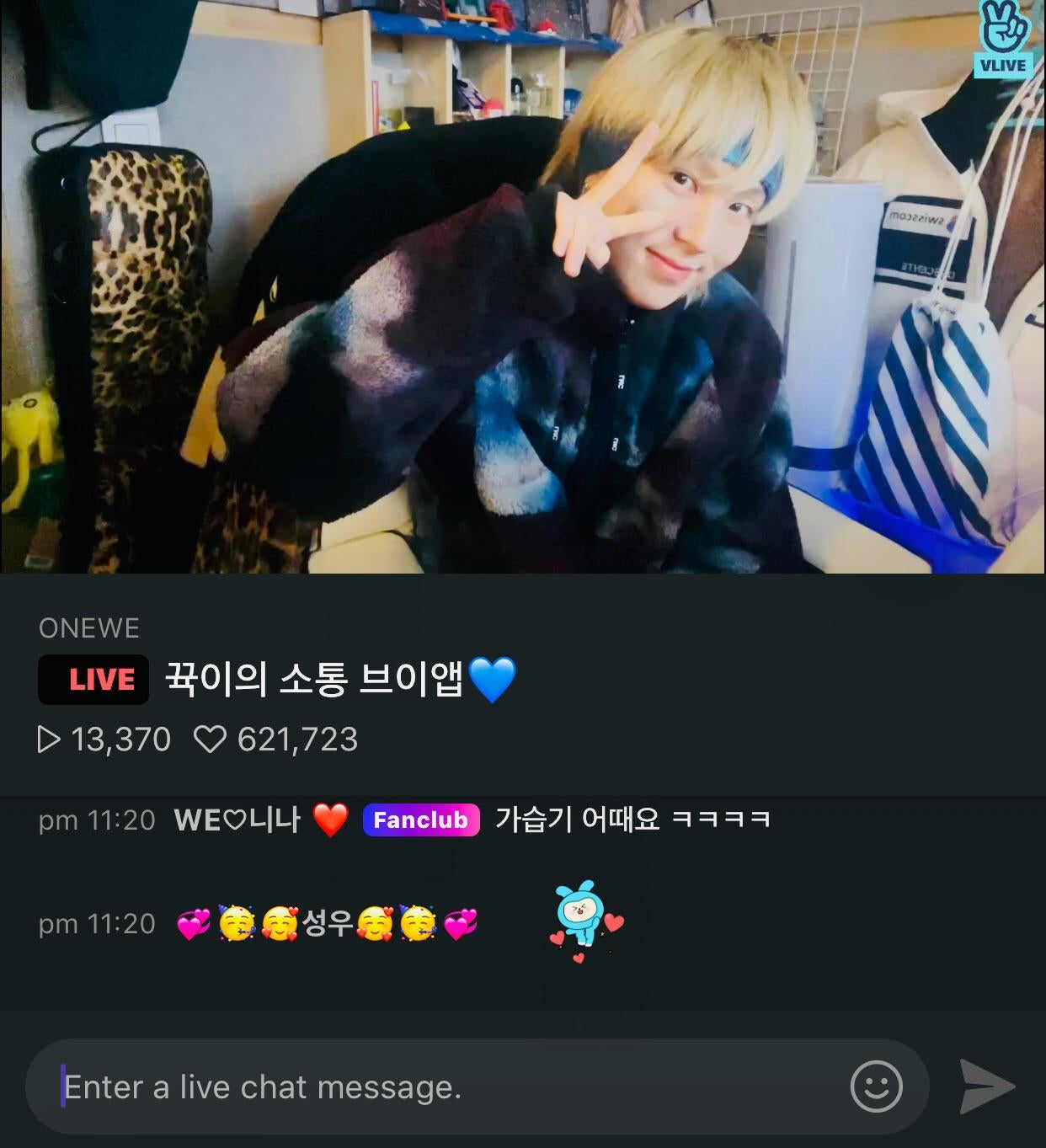 Hamster Live Chat photo 12